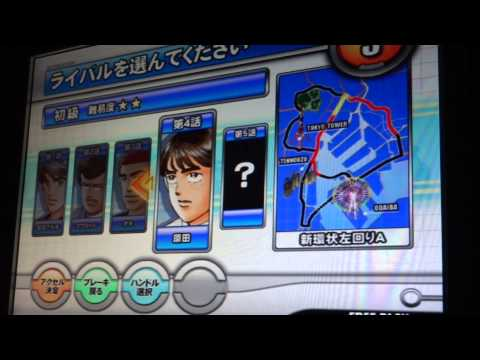 湾岸ミッドナイト Maximum Tune: Arcade Sega Chihiro GD-Rom + Calibration Problems And Tips