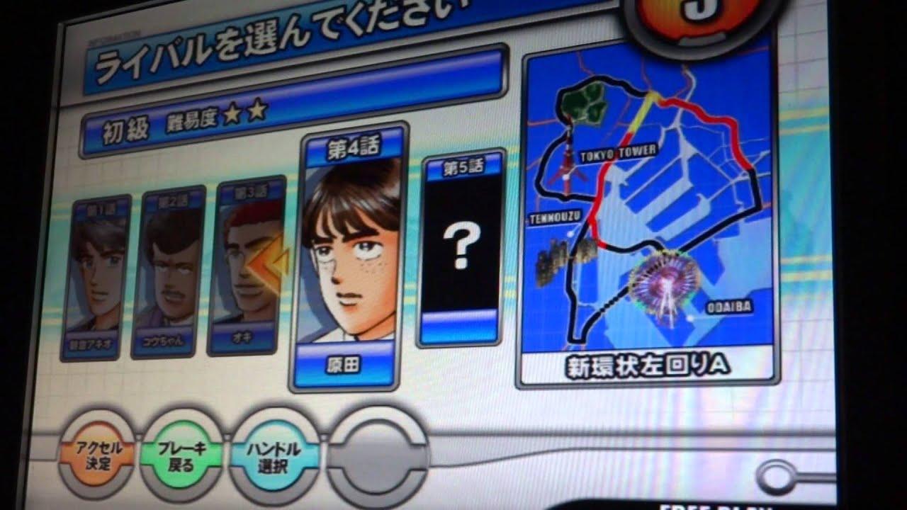 Wangan Midnight Expressway Forums -> Chihiro MAME Emulation progress?