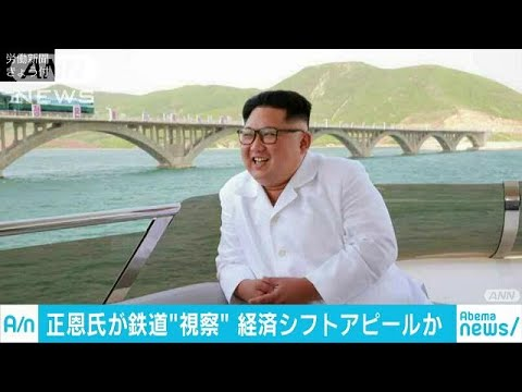 【テレ朝】「昨日の労働新聞(北朝鮮)は拉致問題を報じずに、森友・加計で安倍総理の立場が危ういと報道」