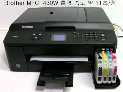 BROTHER PRINTERS MFC J430W DRIVERS UPDATE