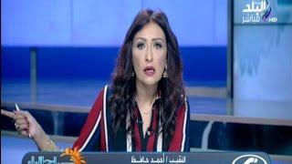 بالفيديو.. الإعلامية رشا مجدى تتقدم ببلاغ للمرور على الهواء