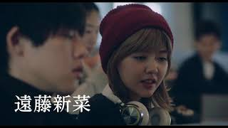 谷崎潤一郎原案 / TANIZAKI TRIBUTE『悪魔』 ◇出演 吉村界人 大野いと ...