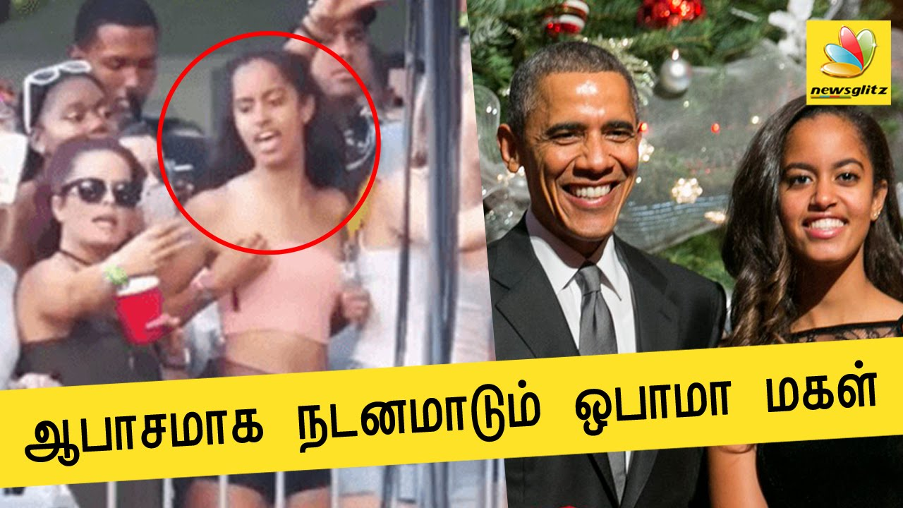Obama S Daughter Malia Pulled Up Her Skirt In Front Of A Crowd Hot Tamil News Youtube