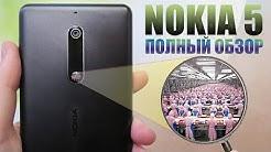 NOKIA 5 ПОЛНЫЙ ОБЗОР
