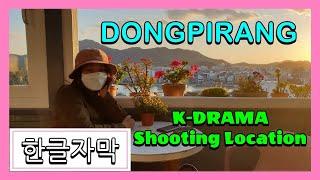 Dongpirang Mural Village / Kdr…