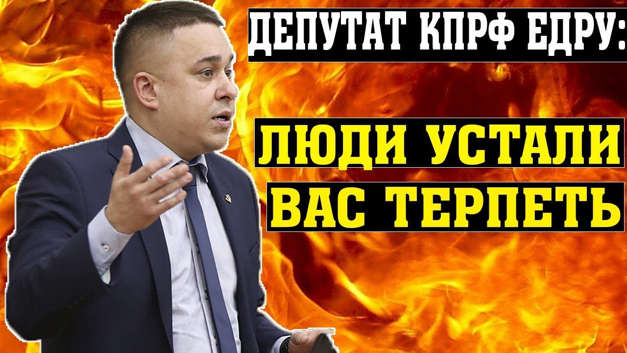 """Айрат Гибатдинов едру: """"Воровать не дадим""""!"""