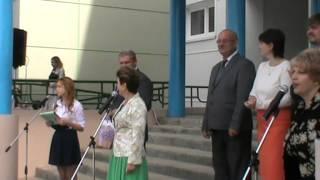 День знаний в Школе №1 Лакинска 2015-09-01