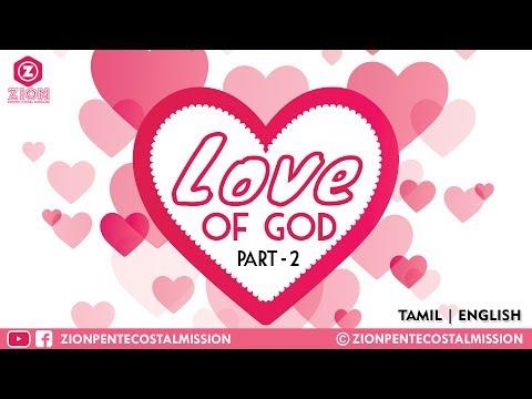 TPM Messages | Love of God | Part 2 |  Pas M.Joseph | Bible Sermons | Tamil | English | ZPM thumbnail