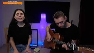 Поём песни под гитару 🎸 видео