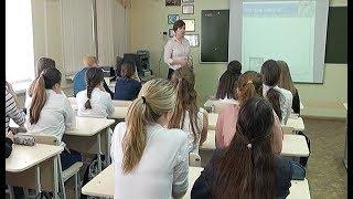 Уроки финансовой грамотности в школах Челябинска