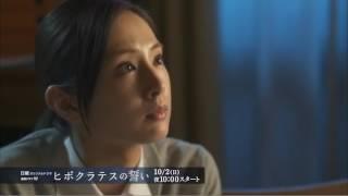 人気推理小説家・中山七里著の法医学ミステリーを、北川景子主演で連続...