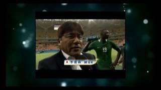 サッカー日本代表 vs ナイジェリア ハイライト動画 201685 リオ五輪