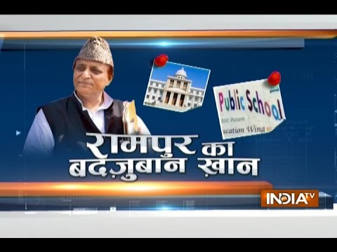 Watch: Inside story of Azam Khan, caught in Rampur scams
