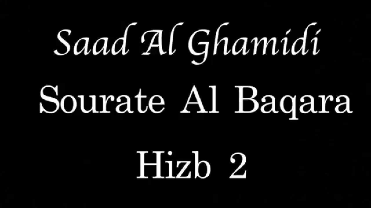 sourate al baqara saad el ghamidi mp3