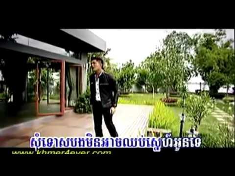 Em Luôn Ở Trong Tâm Trí Anh khmer