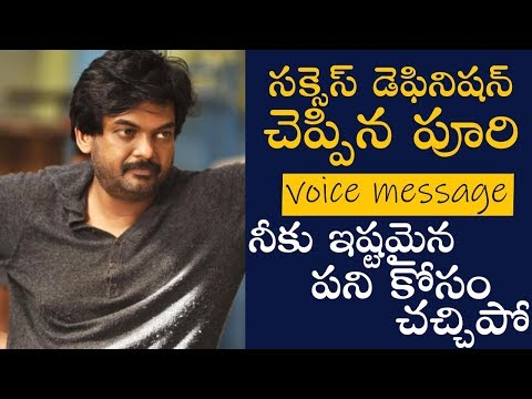 Director Puri Jagannadh Superb Voice Message To His Fans