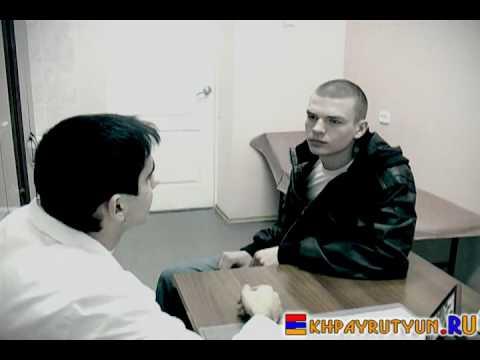 Провинциалы сезон 1 (2002) смотреть онлайн или скачать