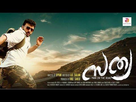 Sathya Malayalam Movie 2017 Official Trailer | Jayaram, Roma, Parvathy Nambiar | Diphan