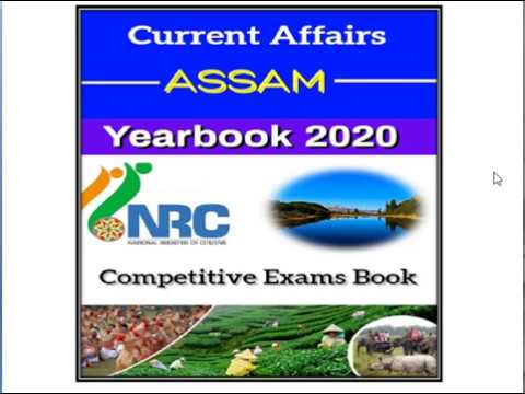 APSC Assam Current Affairs Yearbook 2020 for Objective, descriptive and all other Competitive exams from YouTube · Duration:  10 minutes 43 seconds