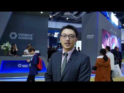 Viamax Technologies Co., Ltd. – Beijing InfoComm China 2018