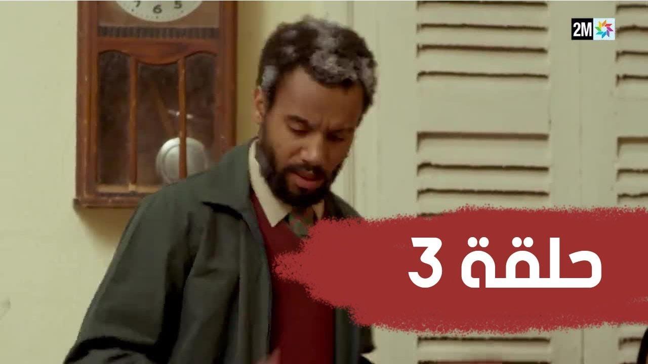 برامج رمضان 2018 : ولاد علي الحلقة 3 - فريق هيموراجي -  Oulad Ali Ep3 - 19/05/2018