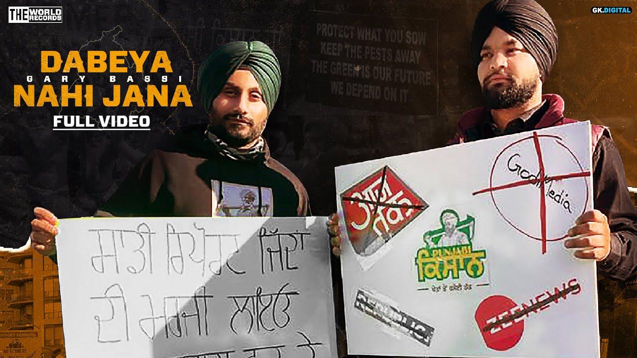 Dabeya Nahi Jana : Gary Bassi (Full Video) New Punjabi Songs 2020 | The World Records