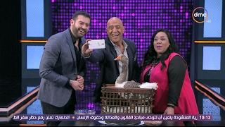 عيش الليلة - شوف عمرو يوسف وهو ( يزغط وزة ) .. سيلفي الوزة مع أشرف عبد الباقي و شيماء سيف