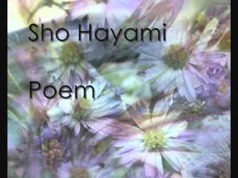 Sho Hayami - Poem
