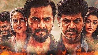 Murda Ka Zinda Khauf 2020 new Kannada Dubbed Thriller Movie | Latest Movies 2020