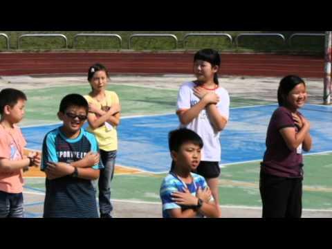 2015 中和國小暑期英語營 - YouTube