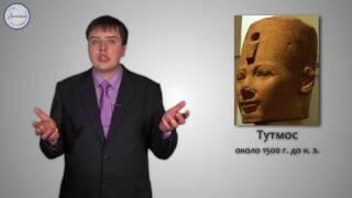 История 5 Военные походы фараонов