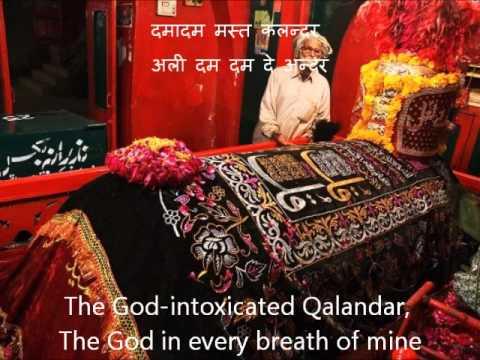 Full Sufi Song Damadam Mast Qalandar by Runa Laila in Devanagari with English translations.wmv