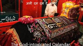 Full Sufi Song Damadam Mast Qalandar by Runa Laila in Devanagari with English translations.wmv