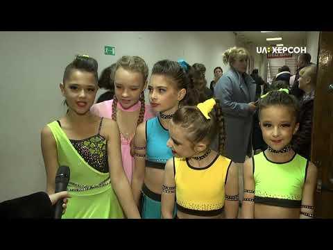 UA: Херсон: фінал Всеукраїнського конкурсу