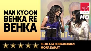 Man Kyoon Behka Re Behka - Shailaja Subramanian & Mona Kamat - The Stellar Hits of LP 2016