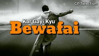 Kar gayi kyu bewafai  / New Sed WhatsApp status