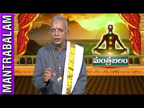 Mantra To Remove Breathing Diseases and Allergies || Mantrabalam