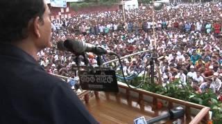 Hussain Muhammad Ershad at Shatkhira Tala Upazila 2013