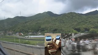 【車窓】N700S「のぞみ1号」(東京→博多)一番列車【東海道・山陽新幹線】