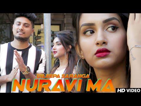 Dileepa Saranga - Nurawi Ma (නුරාවී මා )Official Music Video   New Sinhala Songs 2020