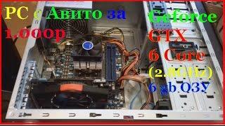 видео Palit Geforce Gtx 550 Ti Энергопотребление