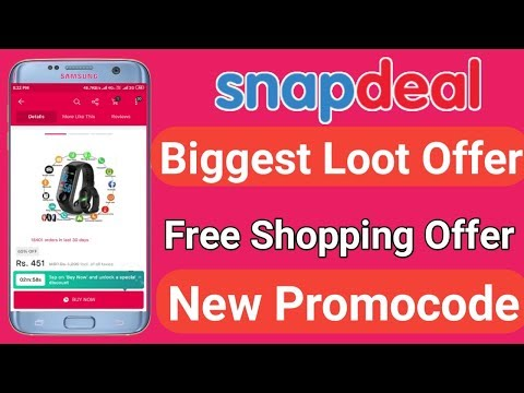 070545bf696 Snapdeal New Free Shopping Offer