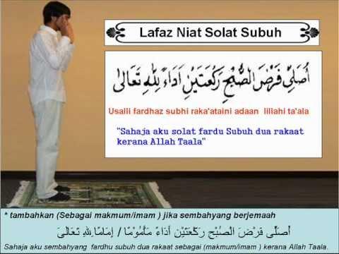 Lafaz Niat Solat Fardu Lima Waktu Youtube