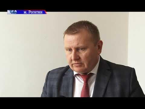 ТРК РАІ: У Рогатині відбулась сесія районної ради