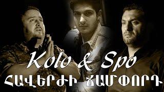 Kolo & Spo - Haverj Champhord 2021