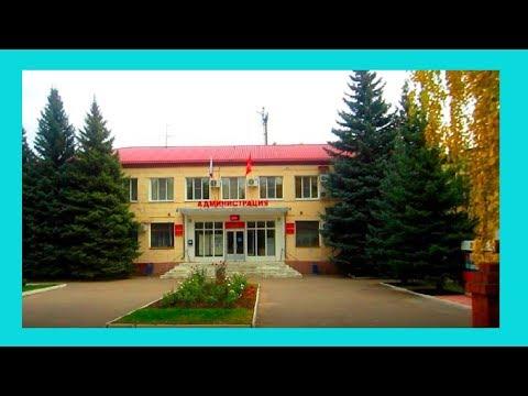 Прогулка по городу Котово Волгоградская область