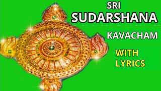 SRI SUDARSHANA KAVACHAM with English Lyrics