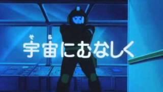 spt layzner 蒼き流星sptレイズナー 予告編集 第一部