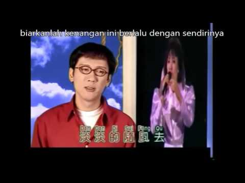 U Yen Te Cie Ci (lirik Dan Terjemahan)