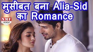 Alia- Sidharth का Romance बना Film